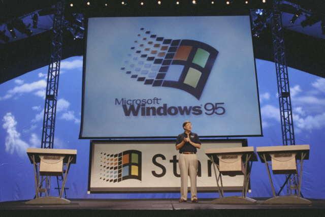 Windows 95 C [4.00.1216 - Service Release 2.5]